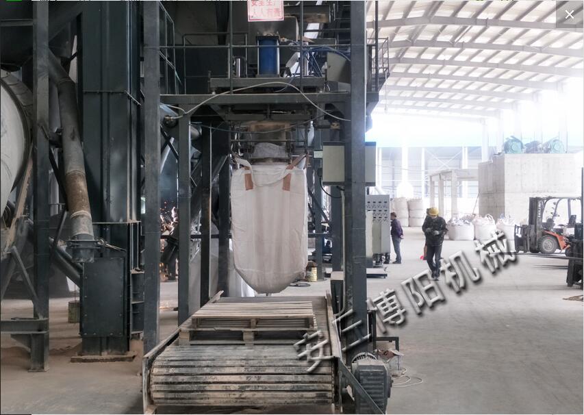 碳酸钙粉吨袋包装机客户现场