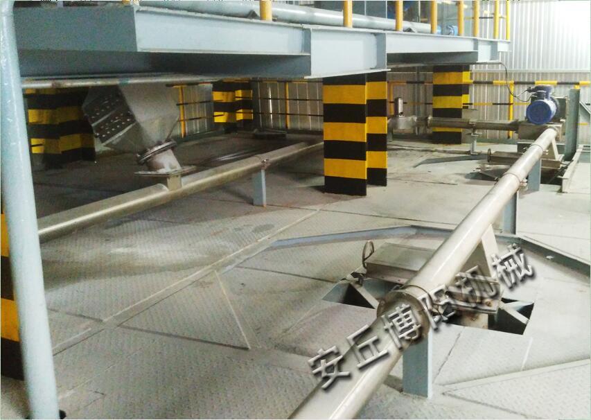 氢氧化铝管链式输送机现场图片