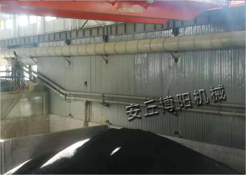 粉煤灰管链输送机的现场图