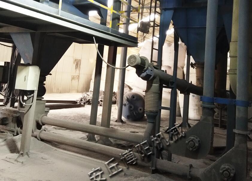 硫酸镁管链输送设备的客户现场