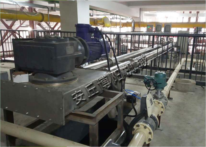 钙粉管链式输送机/管链输送设备